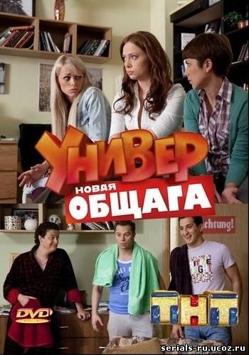 букины 3 сезон онлайн смотреть: